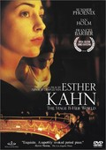 Esther Kahn