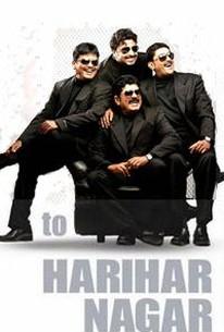 2 Hariharnagar