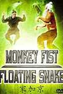 Monkey Fist, Floating Snake