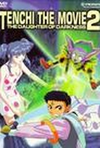 Tenchi Muyô! Manatsu no Eve (Tenchi the Movie 2: The Daughter of Darkness)(Tenchi Muyo: Midsummer's)