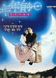 I Will Wait for You (Nian nian you jin ri)