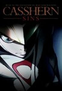 Casshern Sins, Part 1