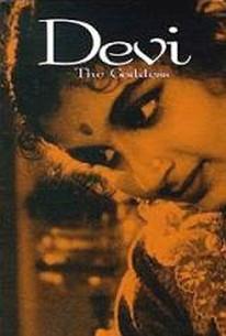 Devi (The Goddess)
