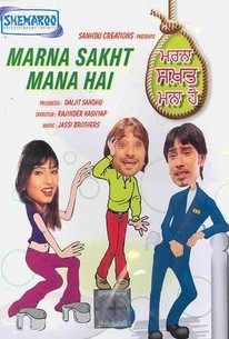 Marna Sakht Mana Hai