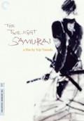 The Twilight Samurai (Tasogare Seibei)