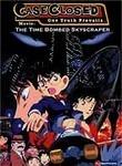 Case Closed the Movie: The Time Bombed Skyscraper (Meitantei Conan: Tokei-jikake no matenrou)