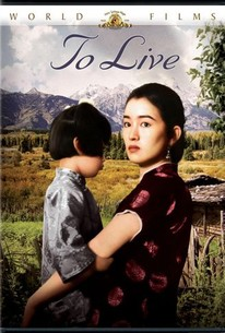 To Live (Huo zhe)