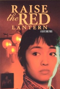 Raise the Red Lantern (Da hong deng long gao gao gua)