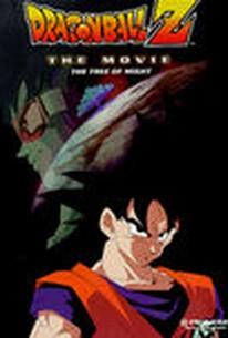 Dragon Ball Z: Tree of Might (Doragon bôru Z: Chikyû marugoto chô kessen)