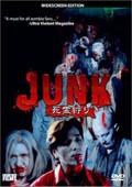 Junk: Shiry�-gari