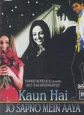 Kaun Hai Jo Sapno Mein Aaya (Who Is in My Dream?)
