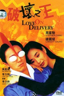 Love on Delivery