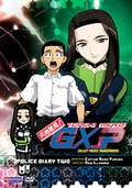 Tenchi Muyo! GXP - Police Diary 2