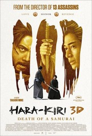 Hara-Kiri: Death of a Samurai