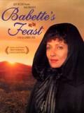 Babette's Feast (Babettes Gæstebud)