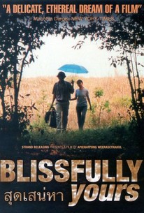 Blissfully Yours (Sud Sanaeha)