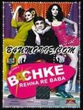 Bachke Rehna Re Baba