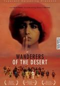 Wanderers of the Desert (El Haimoune)