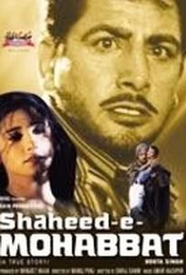 Shaheed-E-Mohabbat