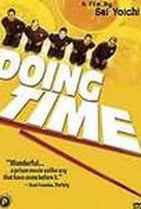 Doing Time (Keimusho no naka)