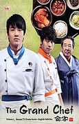Grand Chef