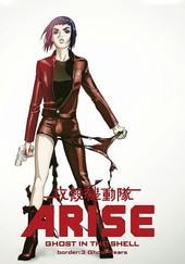 Ghost in the Shell Arise: Border 3 -- Ghost Tears