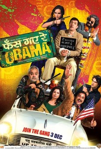 Phas Gaye Re Obama (With Love to Obama)
