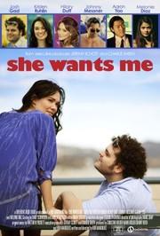 She Wants Me