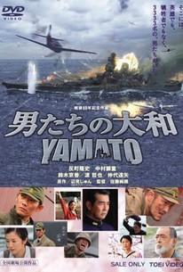 Otoko-tachi no Yamato