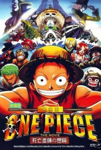 One Piece the Movie: Kaisokuou ni ore wa naru (One Piece Movie: The Great Gold Pirate)