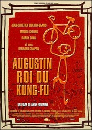 Augustin, Roi du Kung-Fu (Augustin, King of Kung-Fu)