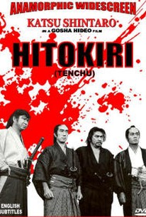 Hitokiri (Tenchu!)