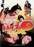 Hanzo the Razor: The Snare (Goy�kiba: Kamisori Hanz� jigoku zeme)