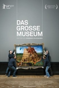 The Great Museum