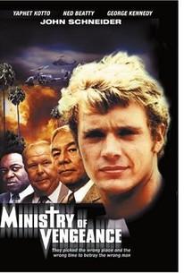 Ministry of Vengeance