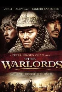 Warlords (Tau ming chong)