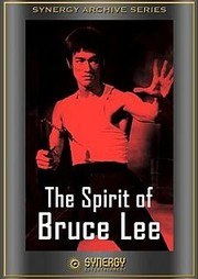 Angry Tiger (Spirits Of Bruce Lee)