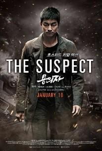 The Suspect (Yong-eui-ja)