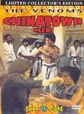 Tang ren jie xiao zi (Chinatown Kid)