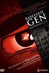 Hadashi no Gen (Barefoot Gen)