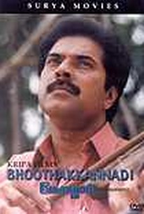 Bhoothakkannadi: Malayalam