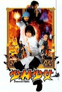 Shôrin shôjo (Shaolin Girl)