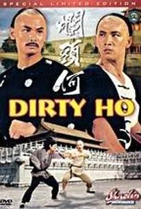 Dirty Ho (Lan tou He)