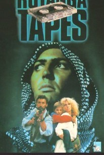 The Rutanga Tapes