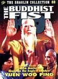 Buddhist Fist