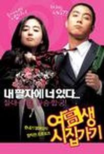 Yeogosaeng sijipgagi (Marrying School Girl)