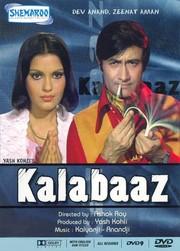 Kalabaaz