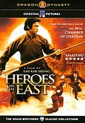Heroes of the East