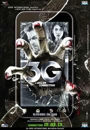 3g - A Killer Connection