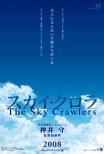 Sukai Kurora (The Sky Crawlers)